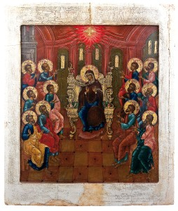 Icon of Pentecost (18th Century) Private Col. Wikimedia Commons - Public Domain